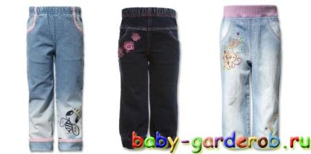 Глория джинс детская одежда
