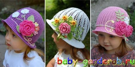 На фото шапки для девочек из хлопка