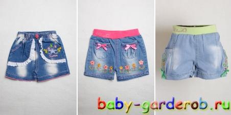 Джинсовые шорты для девочки сшить своими руками выкройки