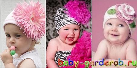 Детские шапки с цветами