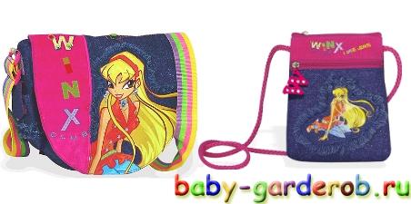 сумки для школы для девочек.