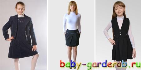 Фасоны юбок для девочек-подростков